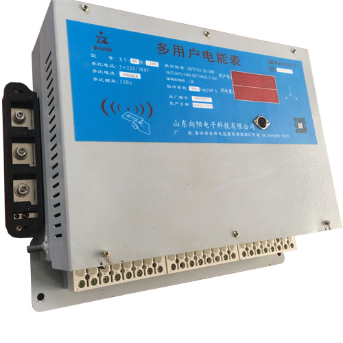XY-85内置射频卡多用户电能表