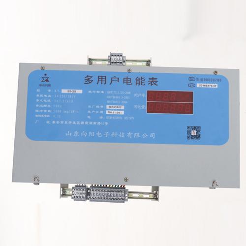 XY-85型远控预付费多用户电能表