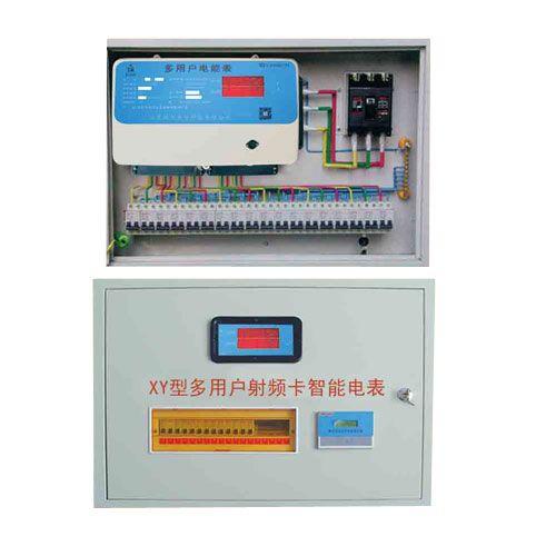 多用户组合式配电箱